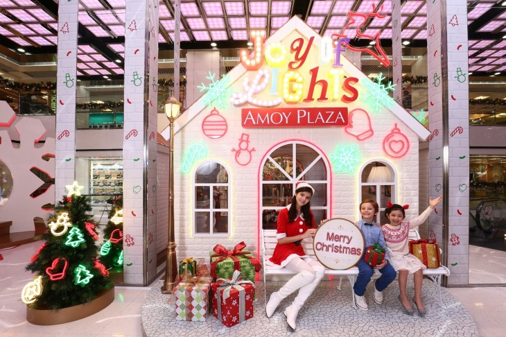 CHRISTMAS MUSIC VILLAGE @ AMOY PLAZA