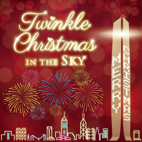 Twinkle Christmas In The Sky