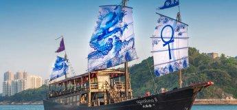 AquaLuna Dim Sum Cruise