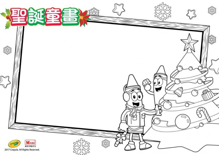 Christmas Childrens Painting Coloring Competition Win Crayola Color Set Previous Xmas