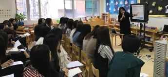 Parent Workshop Theory (Montessori and the Child)