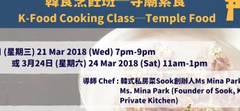 Korean Cultural Center K-Food cooking class – Temple Food