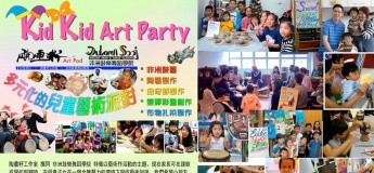 【Kid Kid Art Party】 by Pottery Seed Studio x African Drum Dance Academy
