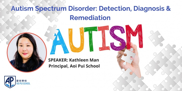 early detection and diagnosis of autism psychology essay The kids who beat autism image mark macluskie,  b received a diagnosis of autism  researchers did find that early,.
