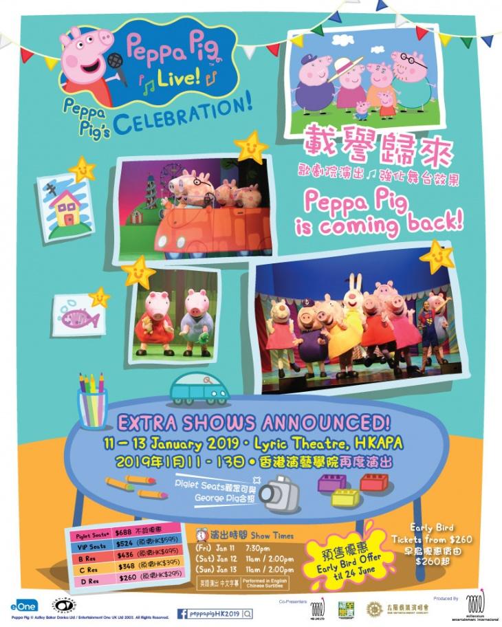Peppa Pig Live! Peppa Pig's Celebration