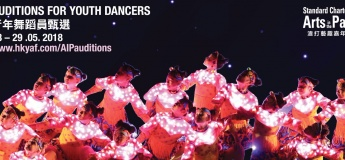 Auditions for Youth Dancers