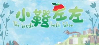'The Little Left Shoe'