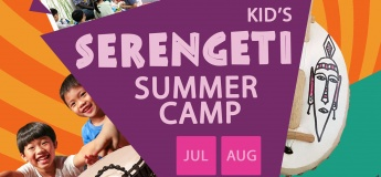 African Paper Bead Making and Instrument Making Workshop / Serengeti Summer Camp