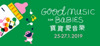 Good Music for Babies