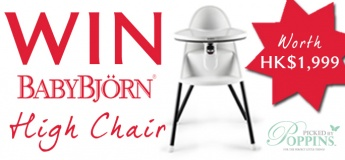WIN a BabyBjörn High Chair worth HK$1,999