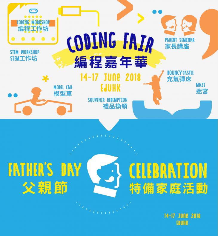 Coding Fair