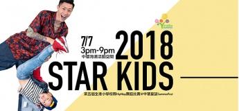 Star Kids @SummerFest