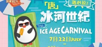 Tongs Ice Age Carnival