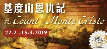 """SCOLAR English Alliance """"From Page to Stage®"""" Programme 2019 - """"The Count of Monte Cristo"""""""