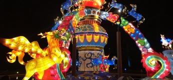 Mid-Autumun Urban Carnival @Victoria Park