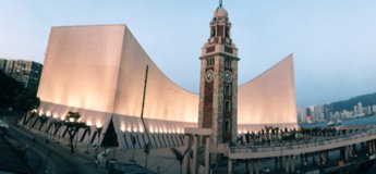 Cultural Centre Tour