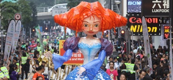 Standard Chartered Arts in the Park 2018: Grand Finale Parade