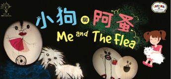 'Cheers!' Series: Me and the Flea by Lichtbende (The Netherlands) @ Tai Po