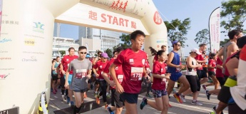 ESF Hong Kong Run 2019
