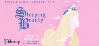 Twinkle Dance Showcase 2019: Sleeping Beauty