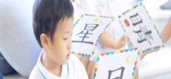Mandarin Workshop