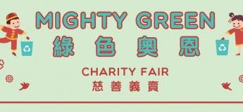 Mighty Oaks Green Charity Fair