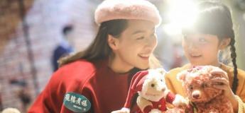 Telford Plaza Beary Christmas
