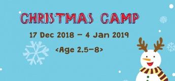Christmas Сamp 2018