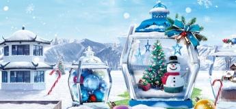 Experience a Snowy Christmas