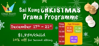 Christmas Holiday Theatre Programme
