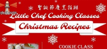 Little Chef Cooking Class - Christmas Recipes