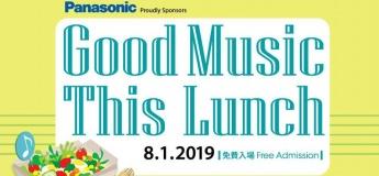 Hong Kong Sinfonietta: Good Music This Lunch