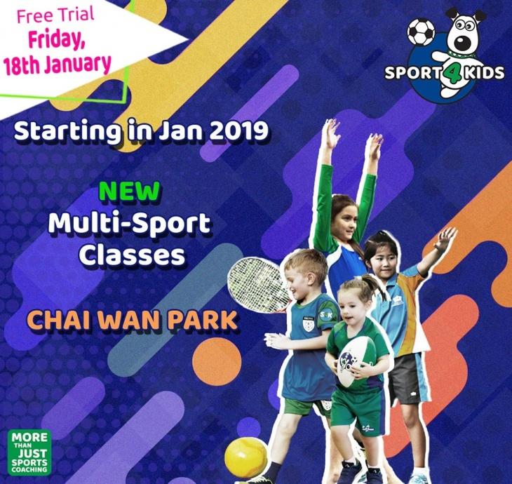 Free Trial Multi-Sport Class @ Chai Wan Park