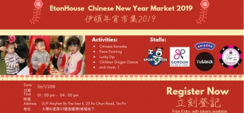 EtonHouse Chinese New Year Market 2019