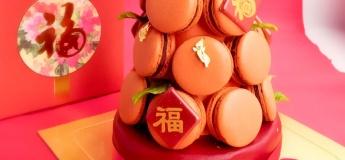 CNY Tangerine Macaron Tree