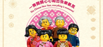 Cityplaza x LEGO: Build Happiness Together