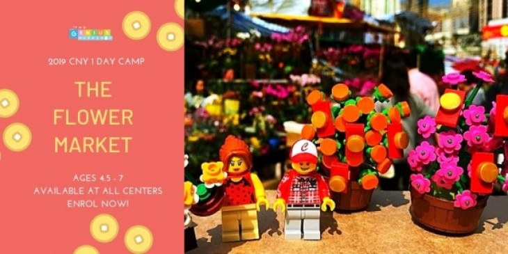 2019 CNY Holiday Camp: The Flower Market