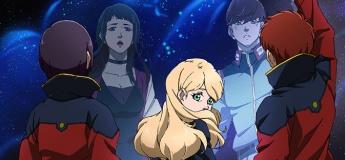 Mobile Suit Gundam NT (Narrative) @ Citywalk
