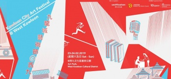 Kowloon City Art Festival