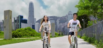 SmartBike @ West Kowloon Cultural District