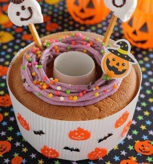 Kids Trial Class  {Pumpkin Chiffon Cake}