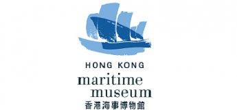Hong Kong Maritime Museum