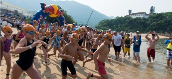 Open Water Asia