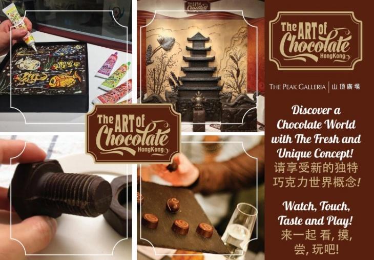 Chocolate Museum of Hong Kong