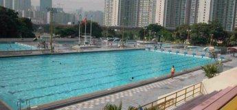 Sham Shui Po Park Swimming Pool