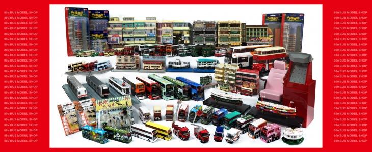 80m bus model shop tickikids 香港