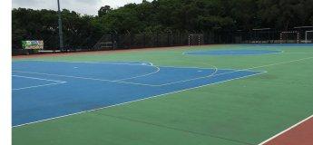 Ching Hong Road Playground