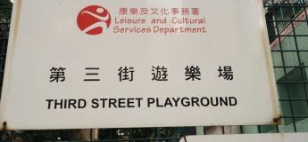 Third Street Playground