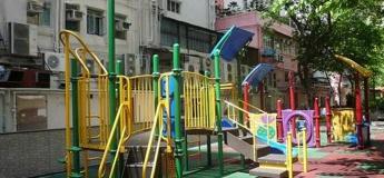 Sai On Lane Children's Playground